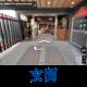 玄関のインドアビューリンク画像