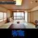 客室のインドアビューリンク画像